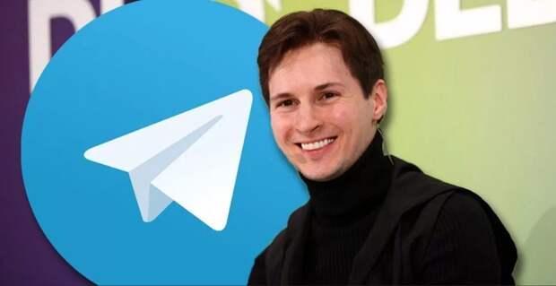 Павел Дуров создает независимый глобальный агрегатор новостей