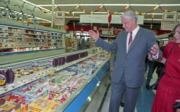 Первый визит Бориса Ельцина в США, 1989 год