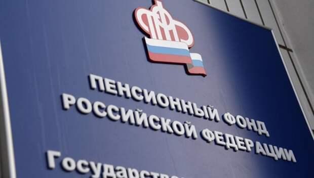 Пенсионный фонд готов отдать 200 миллионов за здание в центре Севастополя
