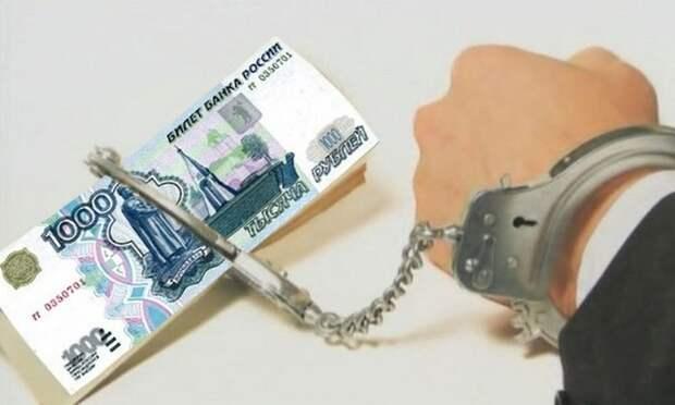 Житель Краснодара, взявший в Адыгее крупный кредит по подложным документам, осужден на 5 лет колонии