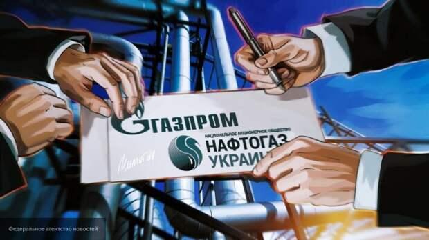 «Газпром» сменил схему по поставкам топлива: кто платит за российский газ в Донбассе