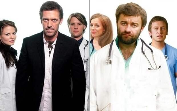 Персонажи западных сериалов и их русских копий