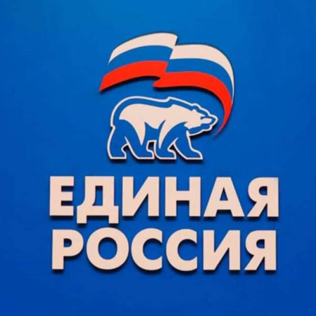 Единая Россия Общество-9999✓ - Продолжаем прописываться в соцмедиа!!!