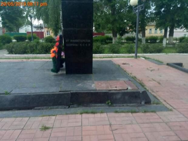 Прогулки по Скопину или хождение по мукам?
