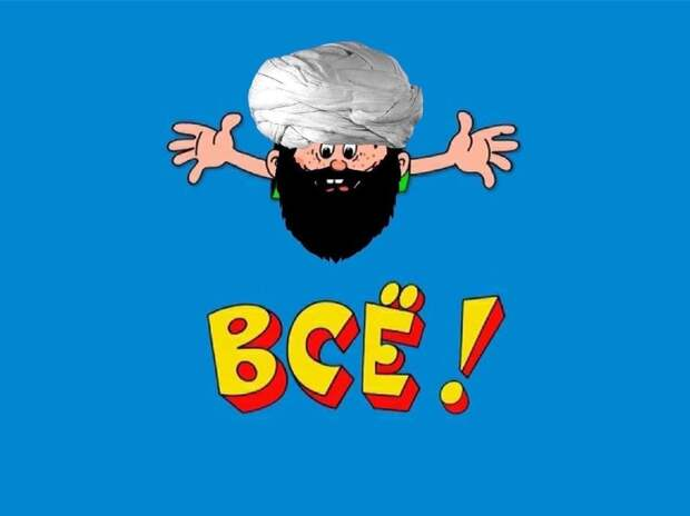 Возможен ли союз между ИГИЛ и Талибаном