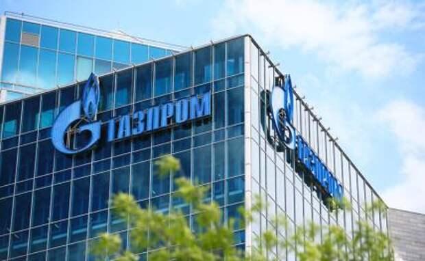 Плохая новость для Кремля: «Газпрому» денег не хватает
