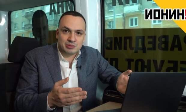 Более 17000 рублей: депутат ГД Дмитрий Ионин научил россиян, как вернуть переплату налога на жилье