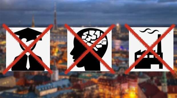 Для Латвии пришло время расплачиваться за русофобию и это дорого