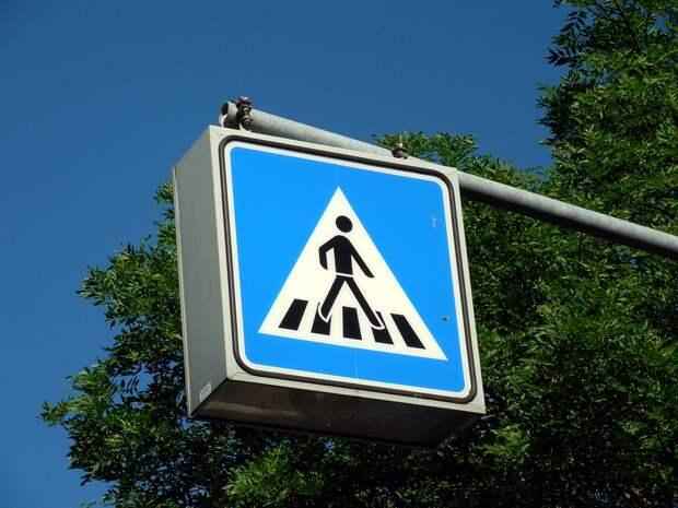 Щит, Трафик, Дорожный Знак, Дороги, Пешеходный Переход