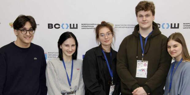 Дипломы олимпиад по географии и немецкому языку завоевали 86 московских школьников