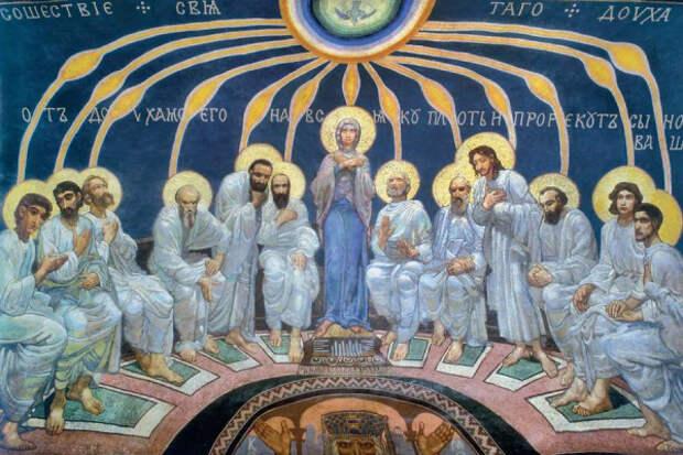 Тайны Вознесения и Троицы