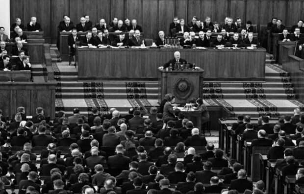 Съезд партии КПСС, который все изменил.