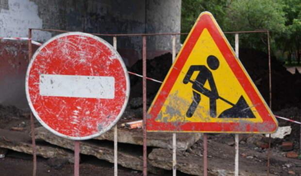 Опубликована схема движения навремя закрытия моста поЦиолковского вНижнем Тагиле