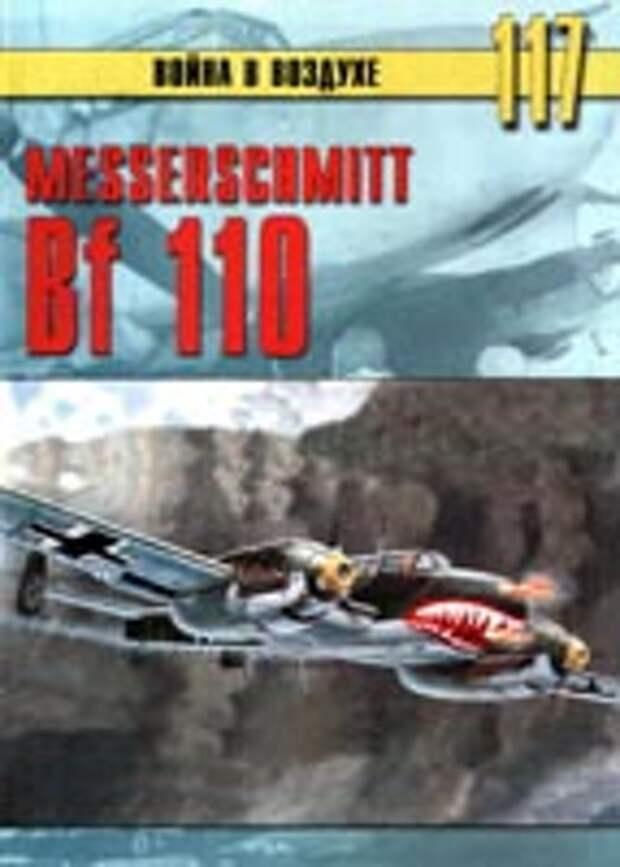 Messerschmitt Bf-110