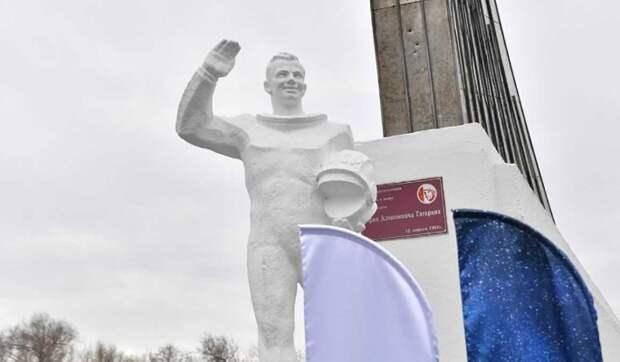 Путин в День космонавтики посетит Саратовскую область