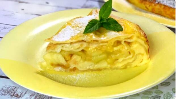 Яблочный пирог из тонкого лаваша, вкус как у настоящего штруделя и совсем немного калорий