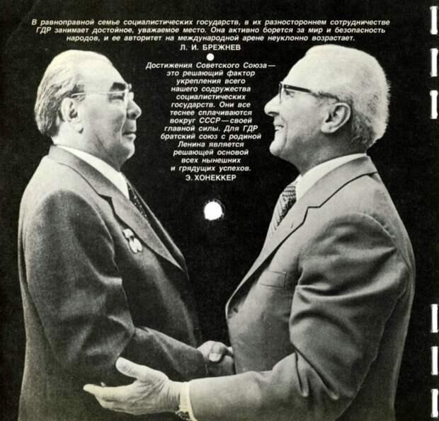 Советский музыкальный журнал «Кругозор»