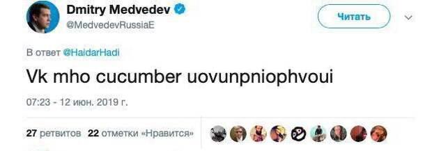«Дайте другую Россию, эта сломалась»