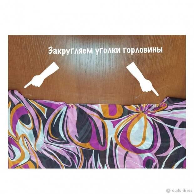 Платье без выкройки DIY