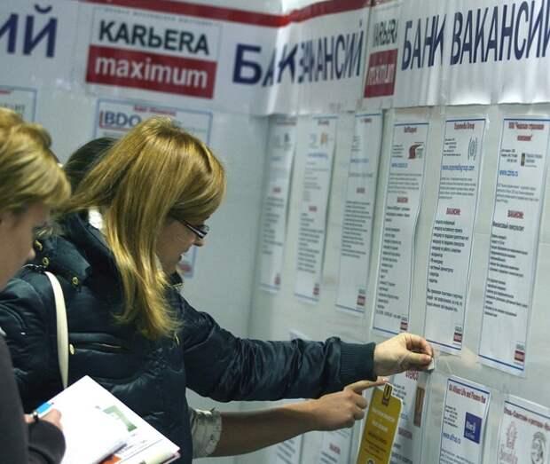 Число официально безработных россиян выросло за неделю на 5,5%