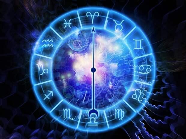 Гороскоп на сегодня, 29 сентября 2021 года, для каждого знака зодиака