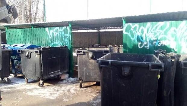 УК Подольска попросила жителей выносить бытовой мусор на спецплощадки