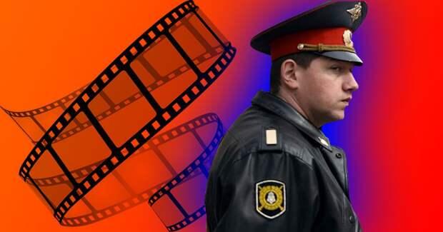 Только фейки и справедливость: 5 фактов о том, как снимают российские сериалы про ментов