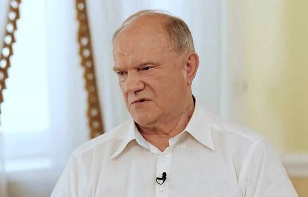 Зюганов посоветовал изучить Библию, чтобы лучше понимать коммунистов