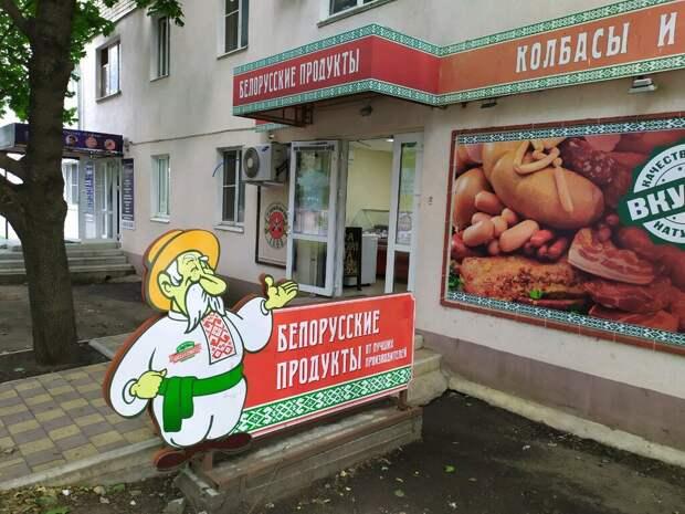 Загадочный бунт белорусов