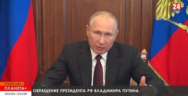 Путин ответил Байдену на публичное оскорбление
