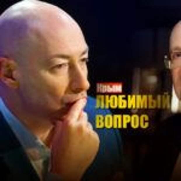 Политолог Соловей короткой фразой пояснил журналисту Гордону «Чей Крым?»