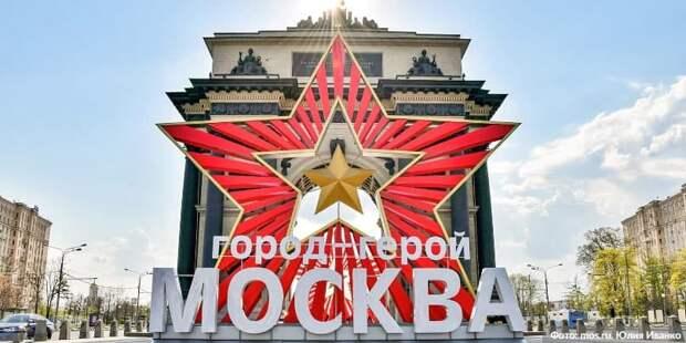 Фракция КПРФ в Мосгордуме выступила против законопроекта о «Детях войны». Фото: Ю. Иванко mos.ru
