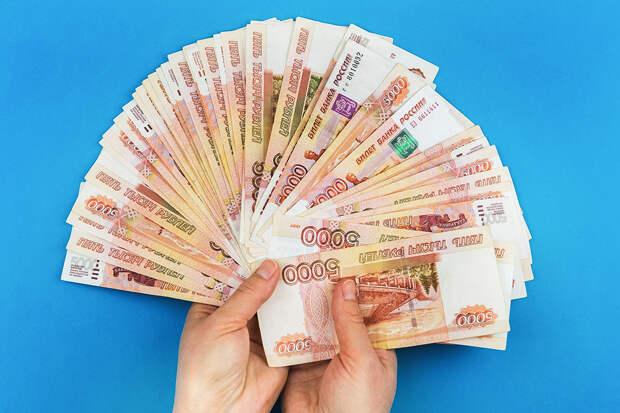 Россиянам необходимо 150 тысяч рублей в месяц для счастья