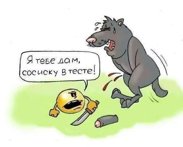Неадекватный юмор из социальных сетей. Подборка chert-poberi-umor-chert-poberi-umor-22290614122020-13 картинка chert-poberi-umor-22290614122020-13