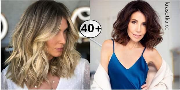 Удлиненные стрижки на средние волосы 2021 для женщин после 40 лет