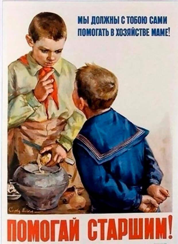 Как советская пропаганда учила людей воспитывать детей: 20 плакатов тех времен