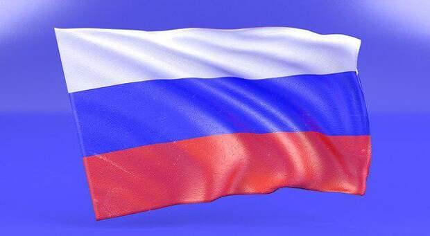 Флаг/Фото: pixabay.com