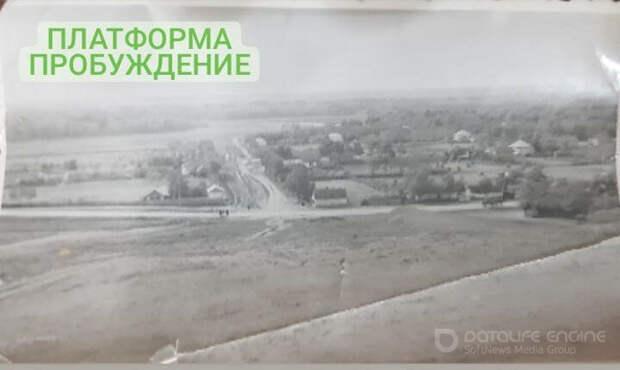 Редкие фото аула из Краснодарского края