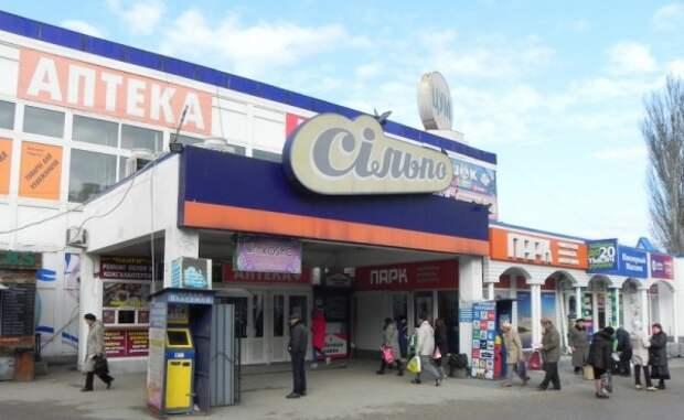 Завтра в Севастополе возобновит работу торговый дом «ЦУМ»