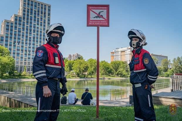 С начала года московские пожарные спасли более 400 пострадавших