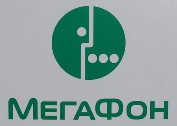 Логотип компании Мегафон на Санкт-Петербургском экономическом форуме, Россия. 1 июня 2017 года. REUTERS/Sergei Karpukhin