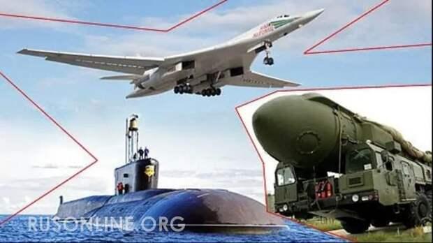 Россия успела приготовить ответ на «невиданное» оружие США