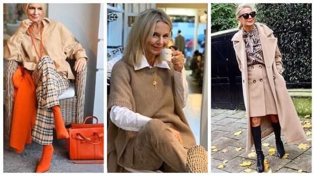 Классическая бабушка любит деловой стиль