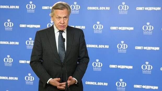 Пушков прокомментировал ответ Москвы на новые санкции Вашингтона