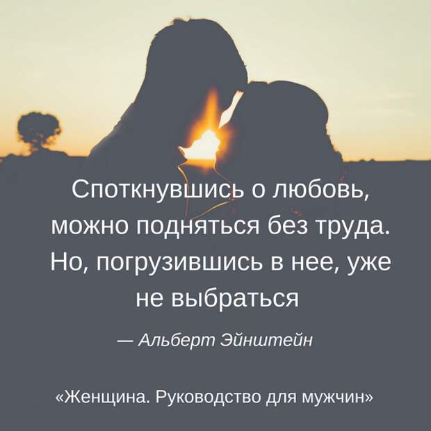Ты даришь свое сердце, а....