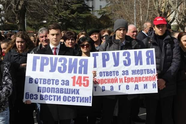 Украина и Грузия: Вдвоём на одни грабли