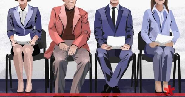«Не берут даже сторожем»: пенсионеры ищут работу