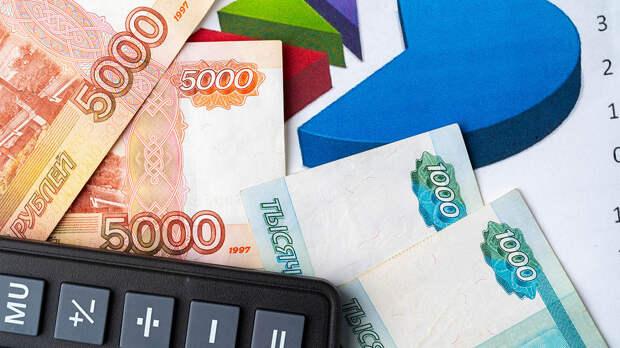 Чтобы не было богатых: почему у россиян мало шансов увеличить пенсию с помощью НПФ