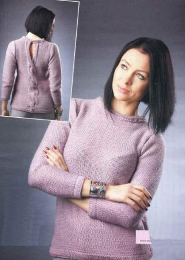 Пуловер с косой на спинке