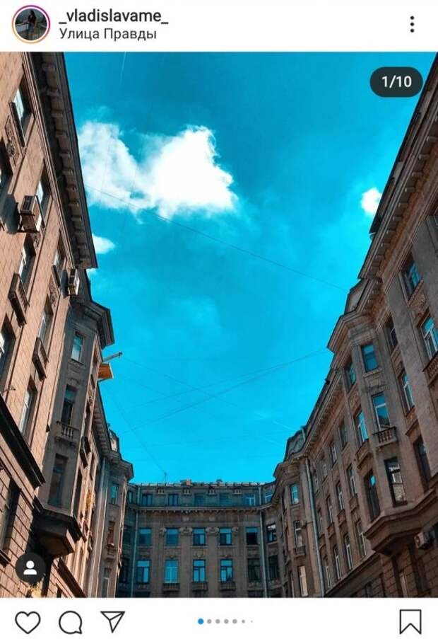 Фото дня: небо над улицей Правды